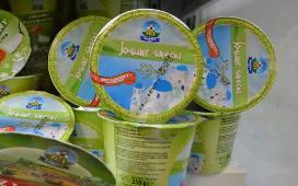 OSM w Łowiczu jest producentem chwalonego przez smakoszy jogurtu greckiego typu light bez laktozy, który w ubiegłym roku zdobył złoty medal targów Worldfood