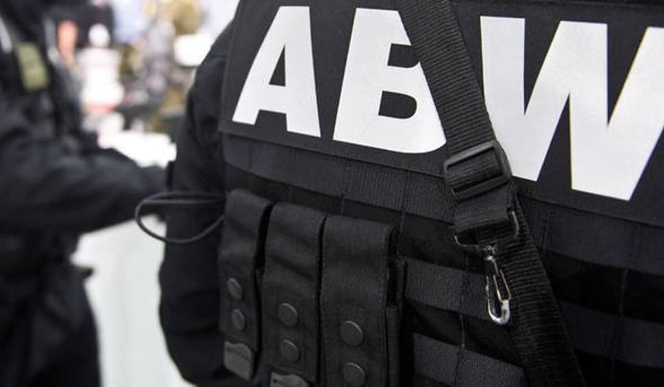 Film do artykułu: Naczelnik Urzędu Skarbowego w Sosnowcu zmarł w celi. Co nagrała kamera? NOWE FAKTY