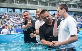 Chrzest Na Stadionie Czyli Kongres świadków Jehowy W Lublinie