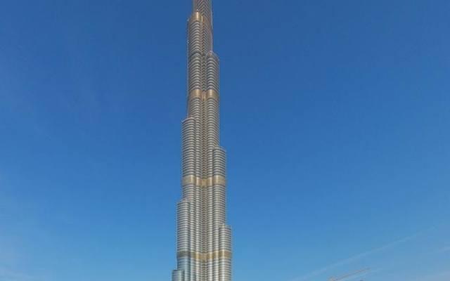 Najwyższy wysokościowiec świata - Burj Khalifa