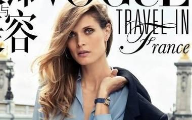 W przyszłym roku na rynek wejdzie Vogue Polska