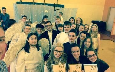 Klasa IIC, I Liceum Ogólnokształcące im. Feliksa Fabianiego  w Radomsku