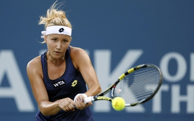 Paula Kania (tenis ziemny, Górnik Bytom)