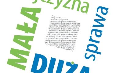 Olszanica, Krzysztof Zapała