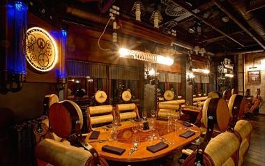 Restauracja Wodna Wieża - Steampunk Restaurant Pszczyna