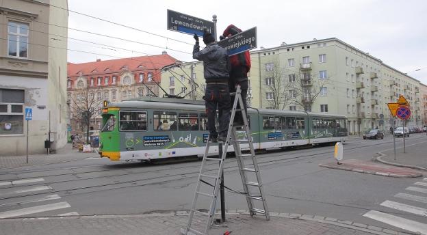 Ulice w Poznaniu, których nie ma. Sprawdź, którą nazwę ulicy zmyśliliśmy