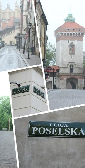 Czy znasz ulice Starego Miasta w Krakowie? [FOTO-QUIZ]