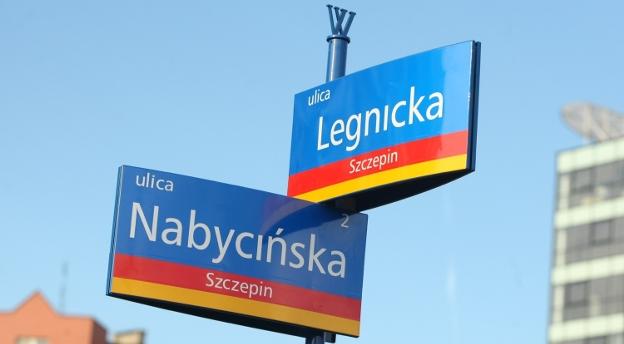 Pamiętasz stare nazwy ulic we Wrocławiu? Sprawdź! [QUIZ]