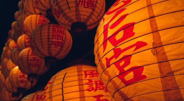 Horoskop na Chiński Nowy Rok 2019 - Co cię czeka w Roku Świni?  Wróżba na Chiński Nowy Rok