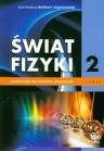 Świat fizyki. Podręcznik. Część 2