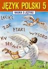 Nauka o języku. Język polski. Klasa 5. Część 1