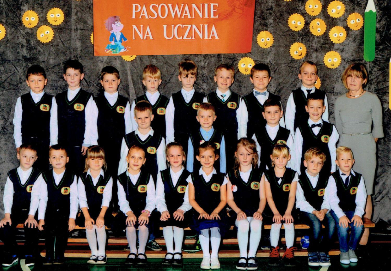 Klasa I C Szkoła Podstawowa nr 16 im. Szczecińskich Olimpijczyków w Szczecinie